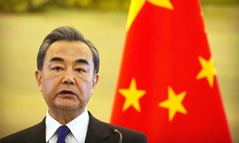 China's Foreign Minister Called On The New Administration To Stop The Suppression