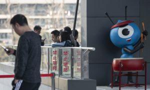 China's Fintech Companies Facing domestic Listing Roadblocks