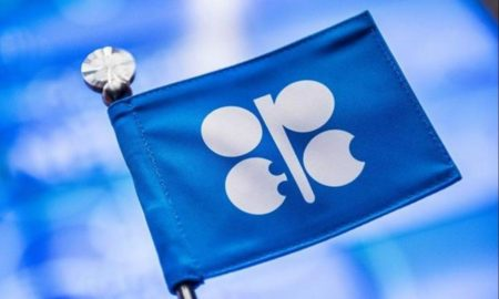 OPEC+ Group To Decide On Output Policy In Meeting On Thursday